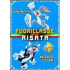Fuoriclasse della risata. Tweety e Silvestro - Bugs Bunny (2 Dvd)