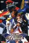 Platinumhugen Ordian. Box 1 (6 Dvd)