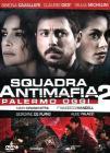 Squadra antimafia. Palermo oggi. Stagione 2 (4 Dvd)