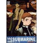 Blue Submarine No. 6. Vol. 01