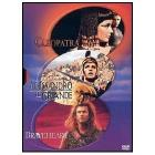 Epic Cofanetto (Cofanetto 4 dvd)