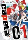 Capeta. Box 1 (5 Dvd)