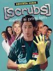 Scrubs. Medici ai primi ferri. Serie 2 (4 Dvd)