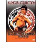 Il colpo maestro di Bruce Lee