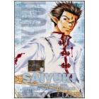 Saiyuki. La leggenda del demone dell'illusione. Serie completa. Vol. 2 (5 Dvd)