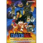 Dragon Ball Movie Collection. La leggenda del Drago Shenron