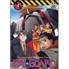 Dai-Guard. Vol. 04