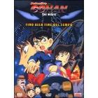 Detective Conan. Fino alla fine del tempo