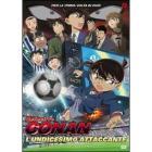Detective Conan. L'undicesimo attaccante (Blu-ray)