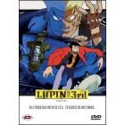 Lupin III. All'inseguimento del tesoro di Harimao