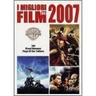 I migliori film del 2007 (Cofanetto 3 dvd)