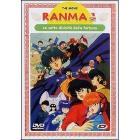 Ranma 1/2. Movie 1. Le sette divinità della fortuna