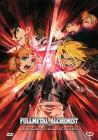Fullmetal Alchemist The Movie - La Sacra Stella Di Milos (Standard Edition)
