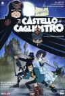 Lupin III. Il castello di Cagliostro