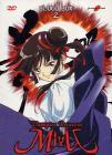Vampire Princess Miyu. Blood Box 2 (3 Dvd)