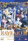 Rayearth. Il sogno di Emeraude