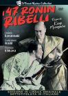I 47 Ronin Ribelli