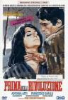Prima della rivoluzione (Edizione Speciale 2 dvd)