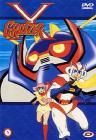 Groizer X. La serie completa (7 Dvd)