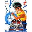 Yu Yu Hakusho. Ghost Fighters. Box 1 (2 Dvd)