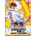 Yu Yu Hakusho. Ghost Fighters. Box 2 (2 Dvd)