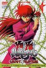 Yu Yu Hakusho. Ghost Fighters. Box 3