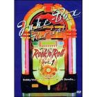 Juke-Box Revival. Rock'n'Roll. Vol. 1