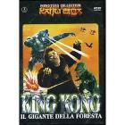 King Kong il gigante della foresta