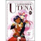 La rivoluzione di Utena. Vol. 01