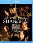 John Cusack - Shanghai (Blu-ray)