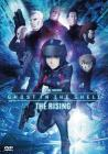 Ghost In The Shell. The Rising