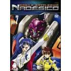 Mobile Battleship Nadesico. Vol. 7