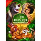 Il libro della giungla (Edizione Speciale 2 dvd)