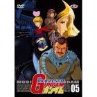 Mobile Suit Gundam. Vol. 5