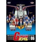 Mobile Suit Gundam. Vol. 6