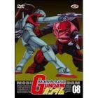 Mobile Suit Gundam. Vol. 8