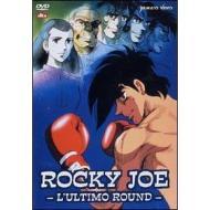 Rocky Joe. L'ultimo round
