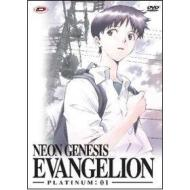 Neon Genesis Evangelion. Platinum Edition Vol. 1