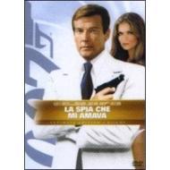 Agente 007. La spia che mi amava (2 Dvd)