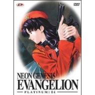 Neon Genesis Evangelion. Platinum Edition Vol. 4