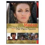 Medea - Le mura di San'a