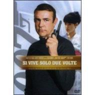 Agente 007. Si vive solo due volte (2 Dvd)