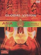 Global Vision. Asia. Vol. 1