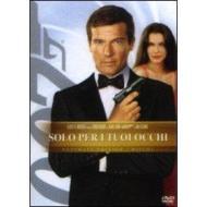 Agente 007. Solo per i tuoi occhi (2 Dvd)
