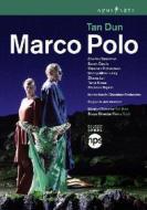 Tan Dun. Marco Polo