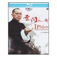 Ip Man: The Final Fight (Blu-ray)