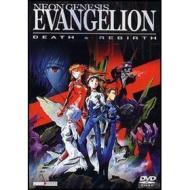 Neon Genesis Evangelion. Death & Rebirth
