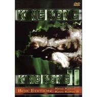 King Kong Box Edition (Cofanetto 2 dvd)