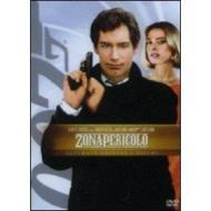 Agente 007. Zona pericolo (2 Dvd)