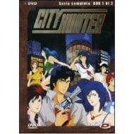 City Hunter. Stagione 1. Parte 1 (4 Dvd)
